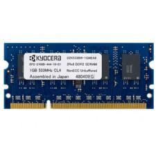 Kyocera MDDR2-1024